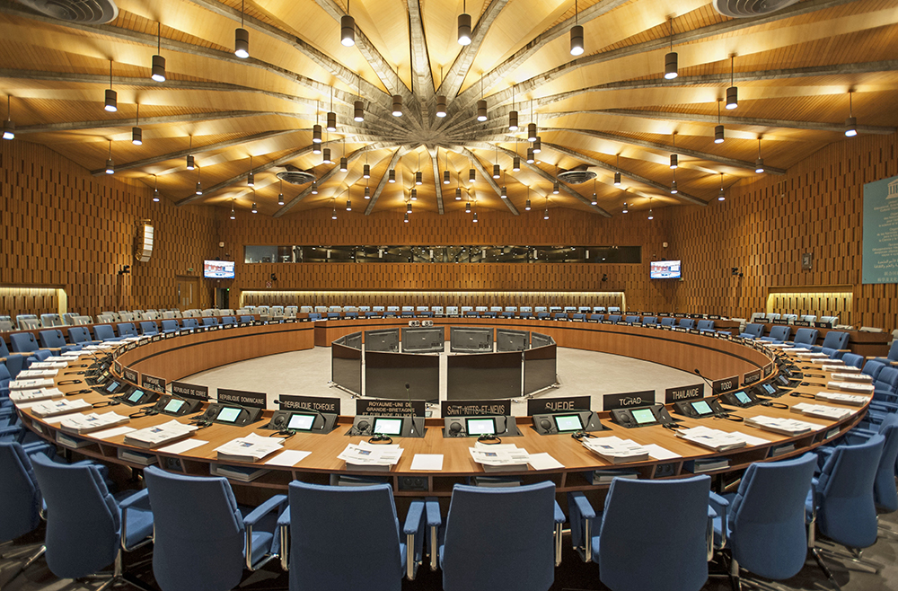 Unesco Paris -Salle X
